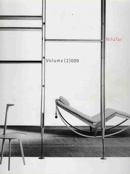 Nilufar Volume (2) 009